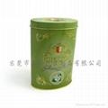 Oval Tea Tin Box