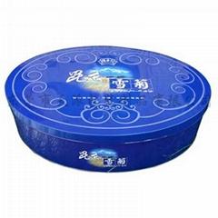 dongguan metal tea packaging canister wholesale