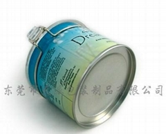 small airtight decorative coffee tin can
