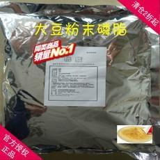 大豆粉末磷脂
