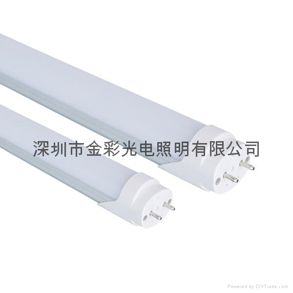 T8日光灯管 0.6米 1
