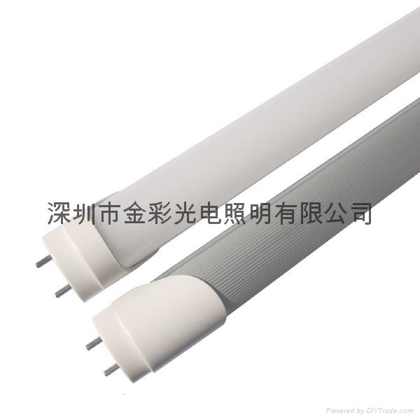 T8日光灯管1.2米 1
