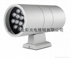 2x12W Double outdoor wall lamp