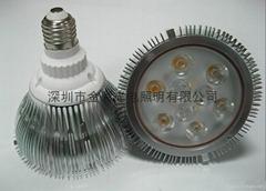 9W PAR38防水灯杯 IP65