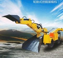 Kaishan hot sale KB8T rubber-tyred mini tractor backhoe loader