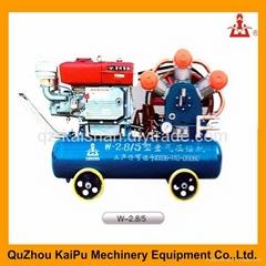 Kaishan Diesel piston mining air compressor