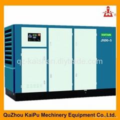 Energy saving high efficient screw industrial air compressor