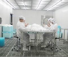 深圳市達斯特福瑞科技有限公司