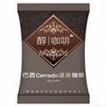 BRAZIL CERRADO DRIP COFFEE