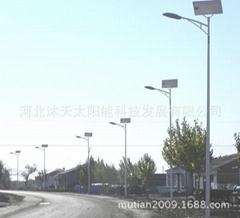 5米LED太阳能路灯