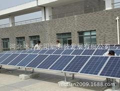300w家用太阳能光伏发电系统