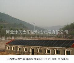 家用离网太阳能发电系统2kw