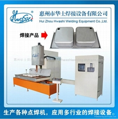 China Patent Certificate: Kitchen sink Automatic Welding Machine