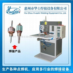 馬達轉子焊接專科機