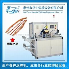 銅編織線焊接剪切機
