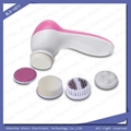 Bless BLS-1077 Changeable 5 in 1 Facial