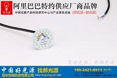 大板齒輪照明 LED光源