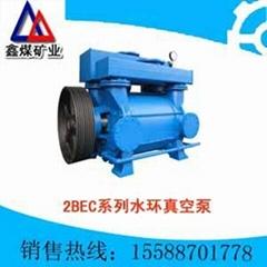 2BEC系列水环真空泵及压缩机