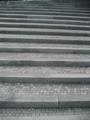 granite stair 2
