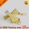 Colors Key Shaped Metal USB Flash Stick (YT-3213L) 3