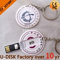 Hot OEM Business Round Card USB Disk