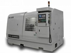 CNC Horizontal Hard Turning Machine