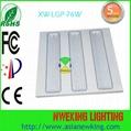 Grille LED Ceiling Panel Light 2