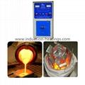 Portable Industrial Metal Heating