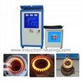 High Efficiency 60kw Induction Quenching