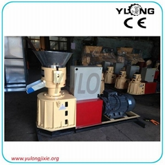 100 kg/hour small house use wood pellet mill