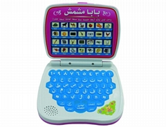 Arabic Learning Device for Children Toy