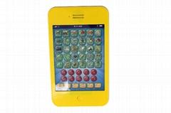 Arabic English French Spanish Malay Indonesian Farsi Learning Phone Toy