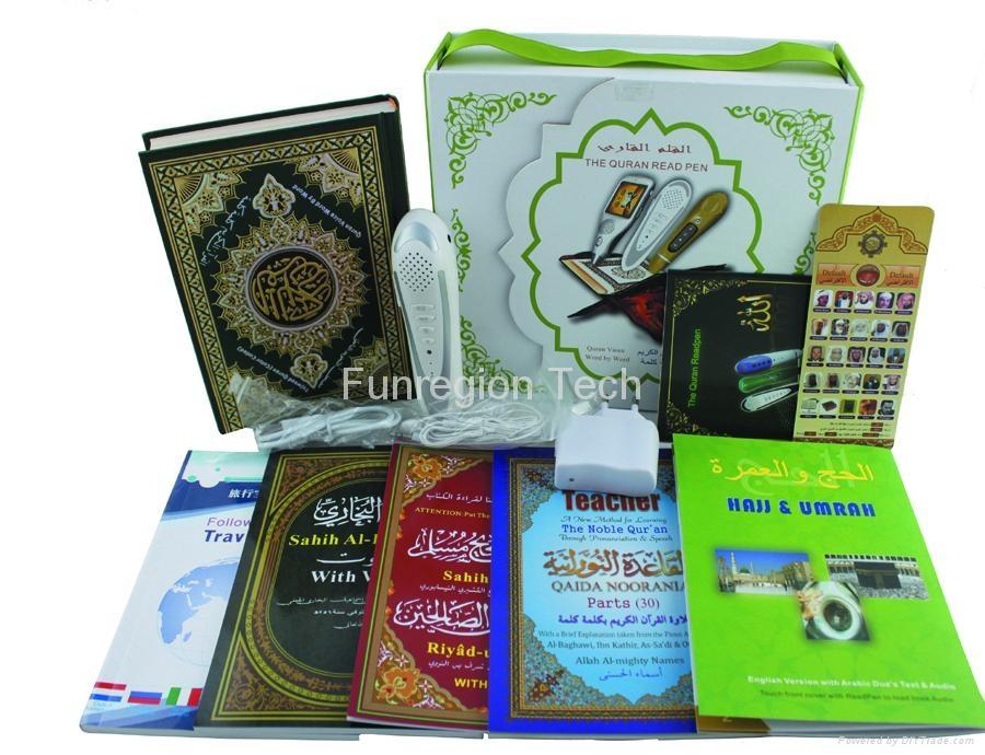 Digital Holy Quran Reading Pen PQ15 With Bukhari Tafseer Hadith 1
