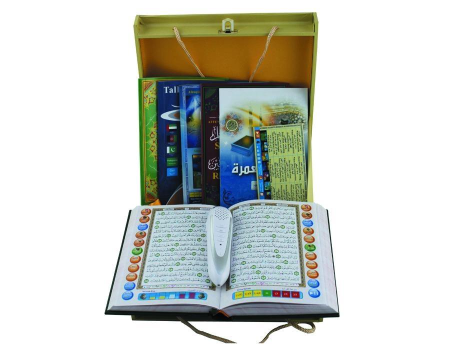 Digital Holy Quran Reading Pen PQ15 With Bukhari Tafseer Hadith 2
