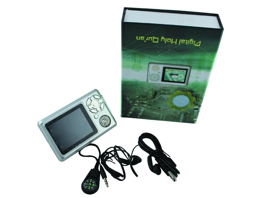 Digital Holy Quran Mp4 Player 2