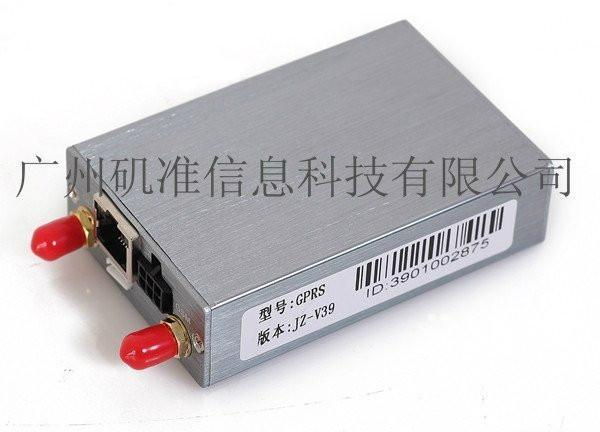 廣州gps車載系統 2
