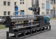 twin screw extrusion and pelletizing line  for make filter granules