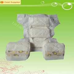2014 products for baby diaper
