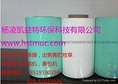 陕西青贮饲料专用优质PE牧草膜