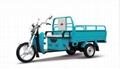 Foton Lovol E-Vehicle FTD510TH(A)