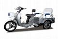 Foton Lovol E-Vehicle TDS122WH(F)