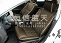 天籟汽車真皮座椅 3