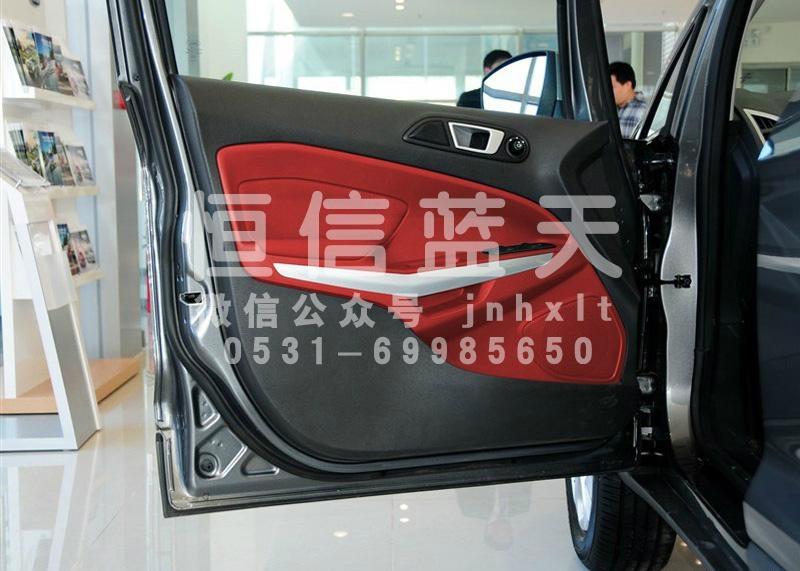 奧迪汽車真皮座椅 5