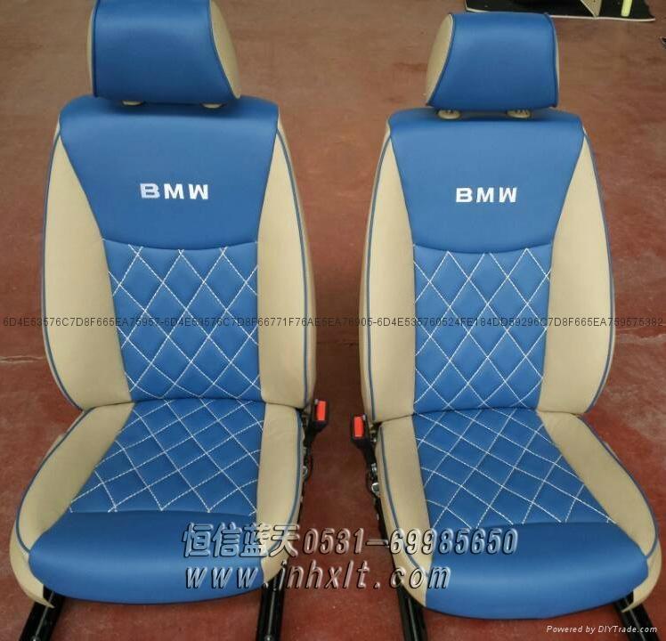 恆信藍天汽車真皮座椅 4