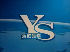 Handan Yongsheng Carbon Co.,ltd