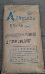 航天賽德SD-520L