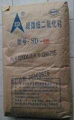 航天赛德SD-538L消光粉