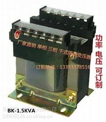 乐清一乐专业制造控制变压器BK-2KVA 220/11