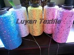 fancy sequin yarn