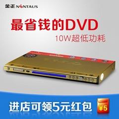 金正36-3L 高清影霸 蓝光智能高清EVD 带功放 DVD读牒王 进口机芯